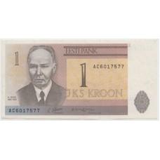 1 крона Эстония, 1992