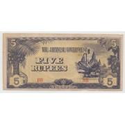 5 рупий 1942,  Бирма