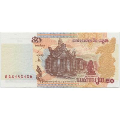50 риэлей 2002 г.
