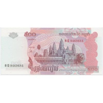 500 риэлей 2004 г.