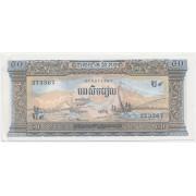 50 риэлей 1965 г.