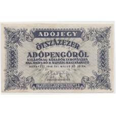 500000 адопенгё 1946 г.