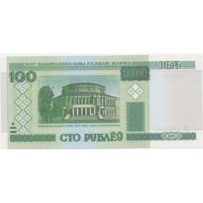100 рублей 2000 г.
