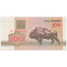 100 рублей 1992 г.