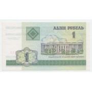 1 рубль 2000 г.