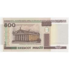 500 рублей 2000 г.