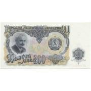 200 лев 1951 г.