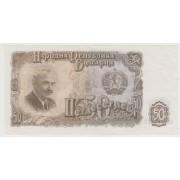 50 лева 1951 г.