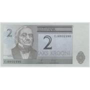 2 кроны 2007 г.