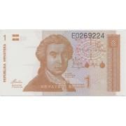 1 динар 1991 г.