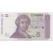 5 динар 1991 г.