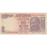 10 рупий 2015 г.