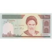 1000 риалов 1992