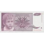 50 динар 1990 г.