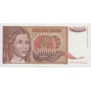 10000 динар 1992 г.