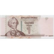 1 рубль 2007 г.