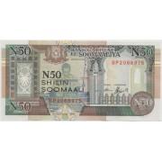 50 шиллингов 1991 г.