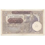 100 динар 1941 г.