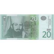 20 динар 2011 г.