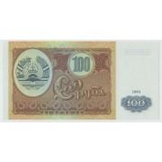 100 рублей 1994 г.