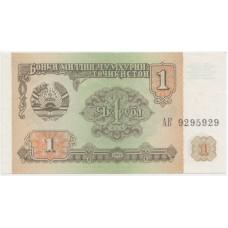 1 рубль 1994 г.