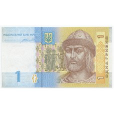 1 гривна 2014 г.