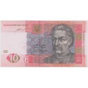 10 гривен 2015 г.