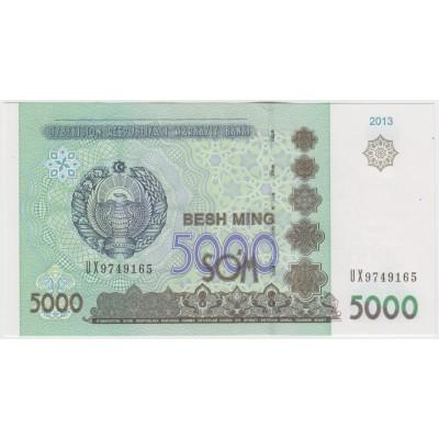 5000 сум 2013 г.