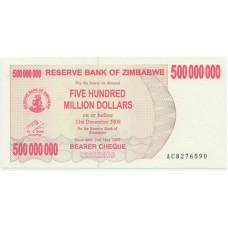 500000000 долларов 2008