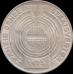100 шиллингов 1975 г.