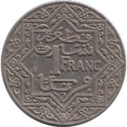 1 франк 1921г.