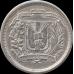 25 центаво 1944 г.