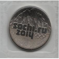 25 рублей 2011 Сочи