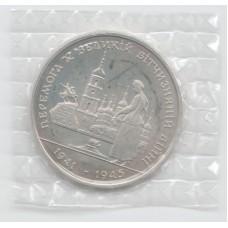 200000 карбованцев 1995 г.
