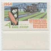 Орошаемое земледелие. 1964 г. Поле.