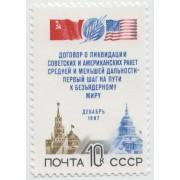 Договор о ликвидации ракет 1987 г.