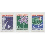 За мир без оружия, мир без войн! 1963 г. 3 марки.