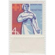 Донорство. 1965 г.