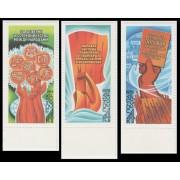 Программа мира. 1979 г. Серия.