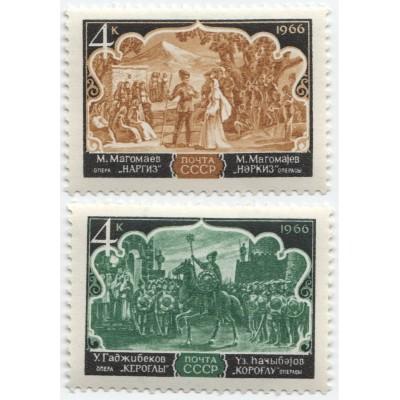 Оперное искусство Азербайджана 1966 г. 2 марки