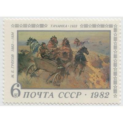 """М.Б. Греков """"Тачанка"""" 1982 г."""