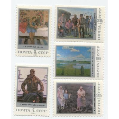 Советсткая живопись. 5 марок. 1987 г.