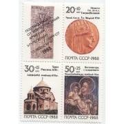 Реликвии армянского народа 1988 г. Сцепка