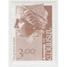 Богиня Анахит. 1992 г.