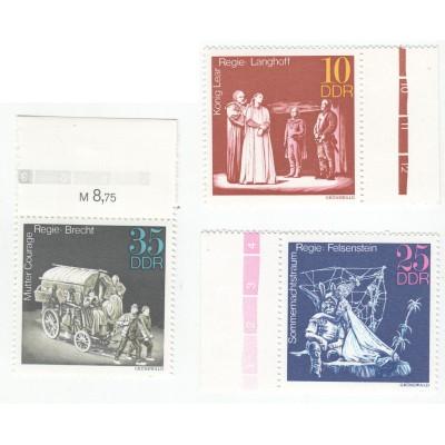 Театры. 1973 г. Полная серия.