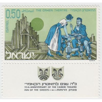 Израильские театры. 1971 г.