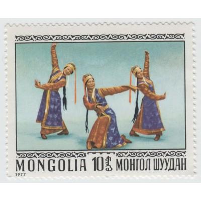 Монгольские народные танцы. 1977 г.