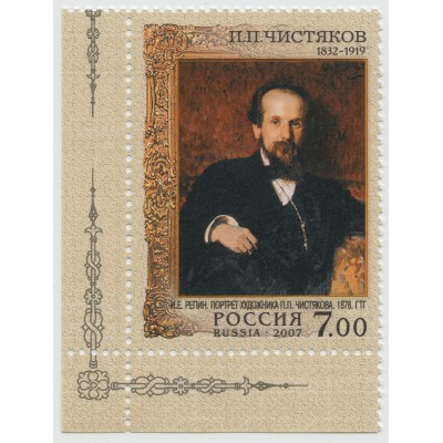 Портрет П.П.Чистякова 2007 г.