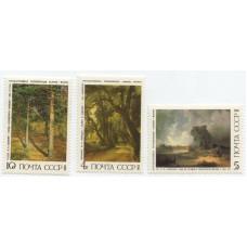 Третьяковская галерея. 3 марки. 1986 г.