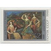 В.Д. Гудиашвили. Сборщицы чая. 1981 г.